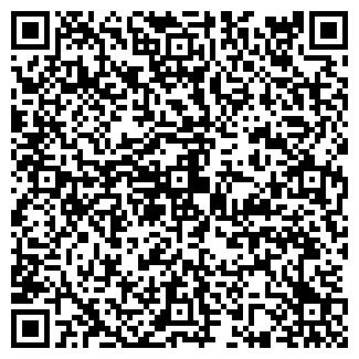 QR-код с контактной информацией организации ВАЛЬС ДИЗАЙН