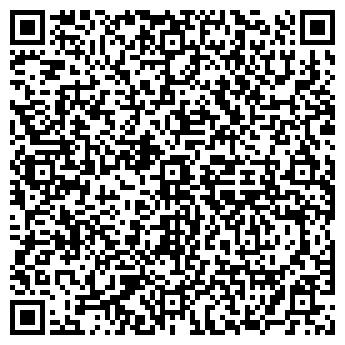 QR-код с контактной информацией организации КОМЛАЙН, ООО