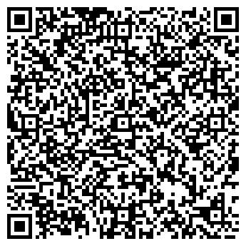 QR-код с контактной информацией организации ЛЕГЕ АТИСТ, ООО