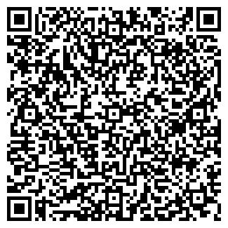 QR-код с контактной информацией организации ЭРТА, ЗАО