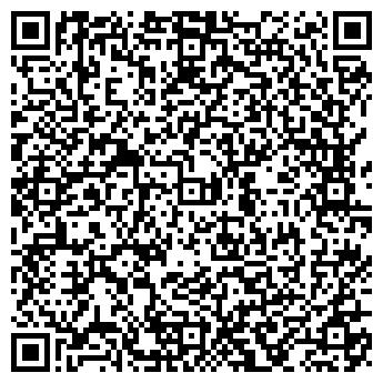 QR-код с контактной информацией организации ДОВЕРИЕ-М, ООО