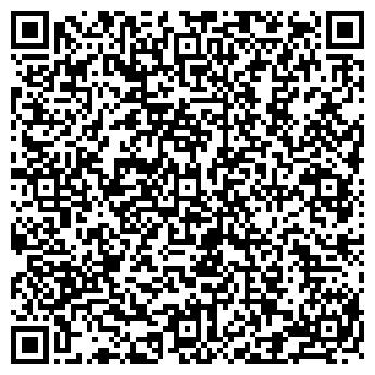 QR-код с контактной информацией организации К-5 ИП МОСКАЛЕВА О.Н.