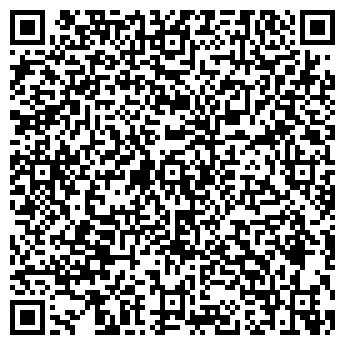 QR-код с контактной информацией организации LEDY-SHOES