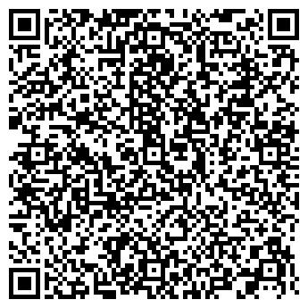 QR-код с контактной информацией организации МИСТЕР БОТИНКОФФ