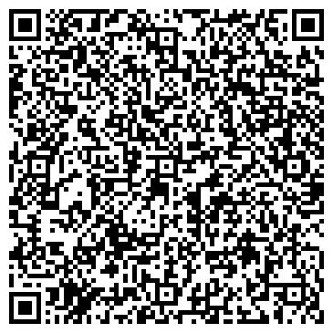 QR-код с контактной информацией организации ГАЛАТЕЯ УРАЛЬСКАЯ, ООО