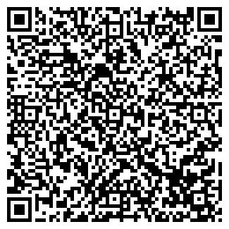 QR-код с контактной информацией организации МИР РЕМНЕЙ