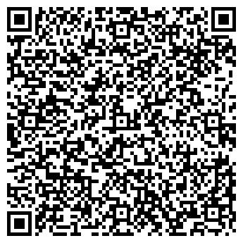 QR-код с контактной информацией организации ПРЕСТИЖ-УРАЛ, ООО