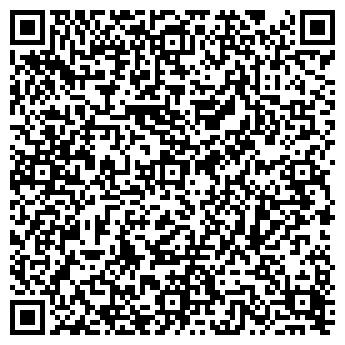 QR-код с контактной информацией организации СТАВИА ТК, ООО