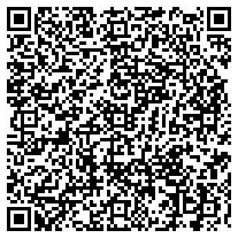 QR-код с контактной информацией организации СТИЧ ПРОФИ, ООО