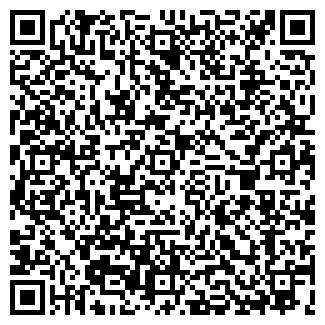 QR-код с контактной информацией организации БЬЮТИ МАКС