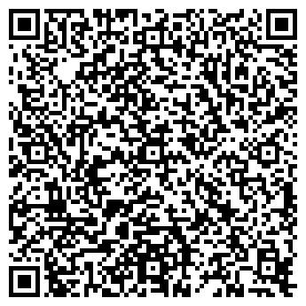 QR-код с контактной информацией организации ИОНТО-КОСМЕТИК