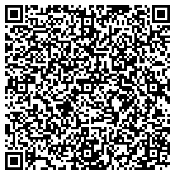 QR-код с контактной информацией организации КАТРИН-ПРОФФ