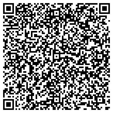 QR-код с контактной информацией организации МАГНИТИВ ПРОФЕССИОНАЛЬНЫЙ МИР, ООО