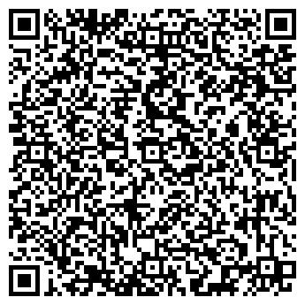 QR-код с контактной информацией организации МАНГО-СТИЛЬ, ООО
