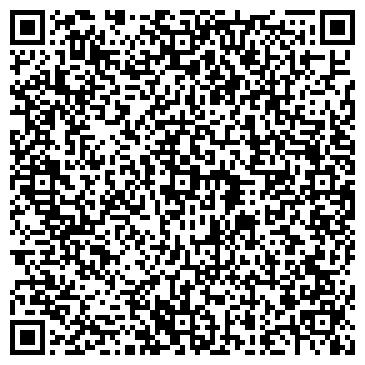 QR-код с контактной информацией организации МОНБЛАН КОМПАНИЯ, ООО