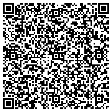 QR-код с контактной информацией организации СТИЛЬ-МАСТЕР КОМПАНИЯ