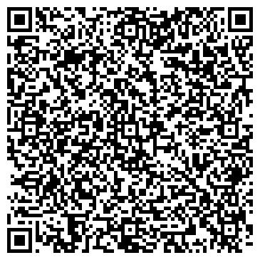 QR-код с контактной информацией организации O'KEY ШКОЛА-СТУДИЯ И ЦЕНТР ПРОДАЖ