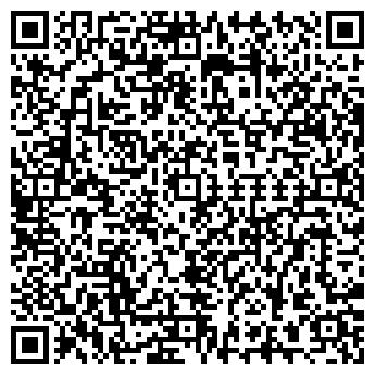 QR-код с контактной информацией организации CLAIRE S