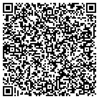 QR-код с контактной информацией организации LA GALERIE