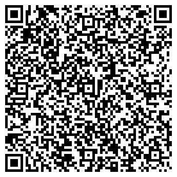 QR-код с контактной информацией организации NEW LOOK КОМПАНИЯ