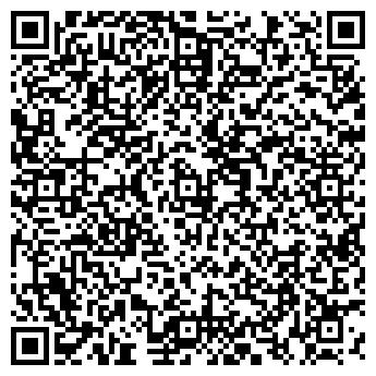 QR-код с контактной информацией организации ПАН ЧЕМОДАН