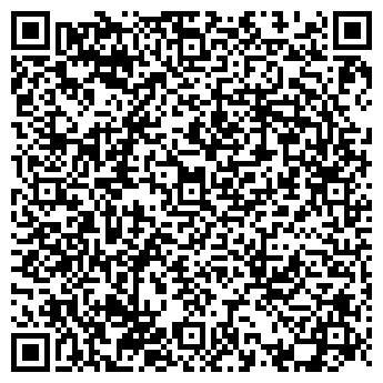 QR-код с контактной информацией организации ДАСМИЯ ФИРМА
