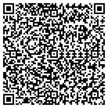 QR-код с контактной информацией организации ПАСПАРТУ, ООО