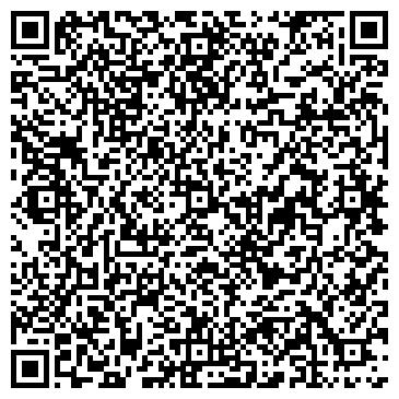 QR-код с контактной информацией организации СУМКИ, КОЖГАЛАНТЕРЕЯ ИП ДАВЫДОВА И.Я.