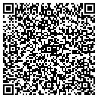 QR-код с контактной информацией организации СУМОЧКА66