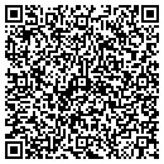 QR-код с контактной информацией организации ГРАКО