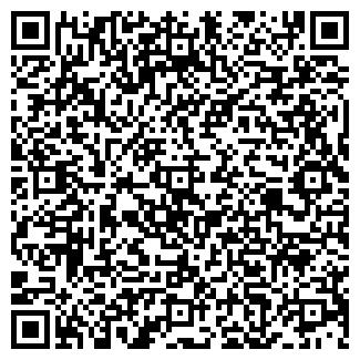 QR-код с контактной информацией организации ЗАЙКА