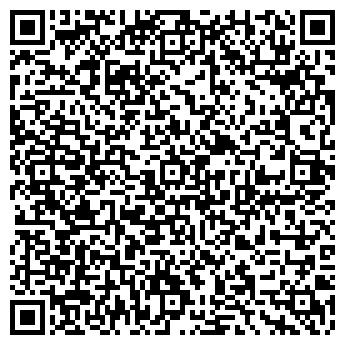 QR-код с контактной информацией организации ДАСМИЯ ЦЕНТР ОТДЫХА