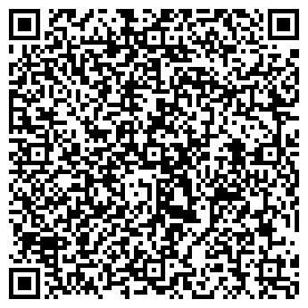 QR-код с контактной информацией организации БЭБИ-ВЛАС, ООО