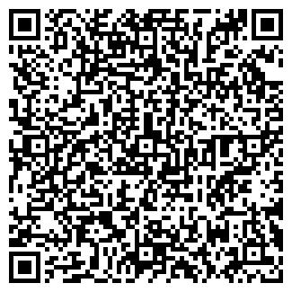 QR-код с контактной информацией организации КУЗЯ