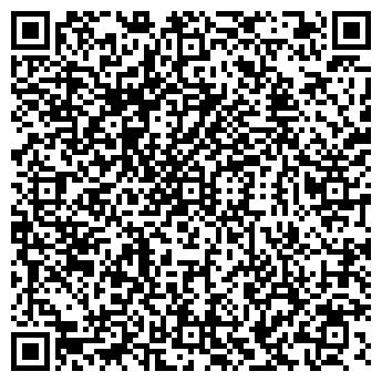 QR-код с контактной информацией организации НА ЛЕСТНИЦЕ