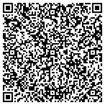 QR-код с контактной информацией организации ДАСТАН АГЕНТСТВО НЕДВИЖИМОСТИ