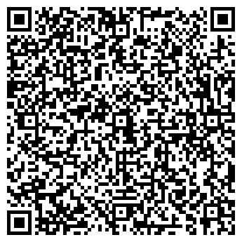 QR-код с контактной информацией организации ООО РОМАС ТД