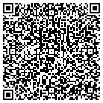 QR-код с контактной информацией организации С-ТОЙЗ КОМПАНИЯ, ООО
