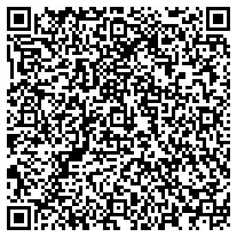 QR-код с контактной информацией организации АЛХИМИЯ РОК-МАГАЗИН