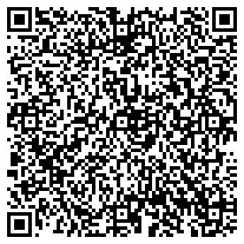 QR-код с контактной информацией организации БОМБА-С, ООО