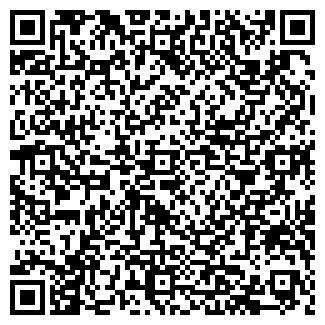 QR-код с контактной информацией организации БУГИ-ВУГИ