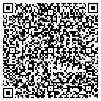 QR-код с контактной информацией организации КОМПАКТ ДИСК