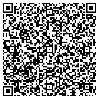 QR-код с контактной информацией организации ДАСТАН ЮГ ОСОО