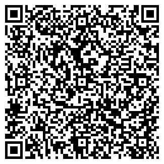 QR-код с контактной информацией организации CD-LAND
