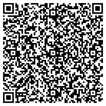 QR-код с контактной информацией организации ФИЛЬМОГРАД