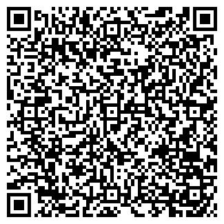 QR-код с контактной информацией организации ООО ДОМ КНИГИ