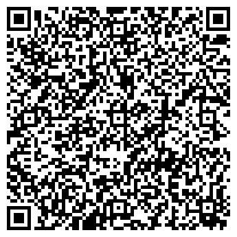 QR-код с контактной информацией организации ООО СТАРТ ПЛЮС