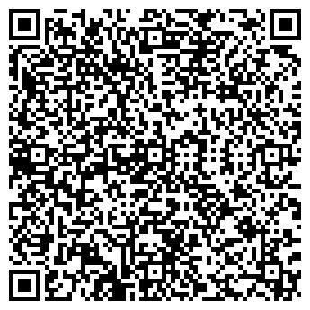 QR-код с контактной информацией организации АЛЬФА-КА, ООО