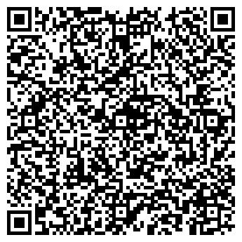 QR-код с контактной информацией организации ООО ОФИС-ПОЛЬМАР
