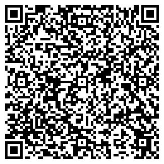 QR-код с контактной информацией организации ЧП-001
